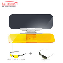 Day And Night Amphibious Car Sun Visor Cover Instead of Sunglasses Car Anti-dazzle Mirror Night-vision Glasses(China)