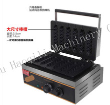 Commercial Sausage Hot Dog Machine Crispy Machine For Six Grid 110V and 220V Food Processing Machine