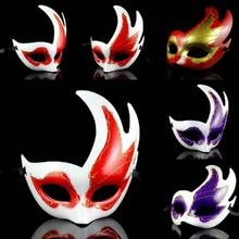Fashion Maple Leaf Christmas Masks Masquerade Decorations Half Mask Halloween Venetian Mask 10pcs/lot SD225