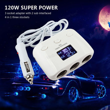 3 Way 120W Auto Car Cigarette Lighter Socket Splitter 2 Dual USB Power Converter Car Charger Adapter Support Automatic Power off(China)