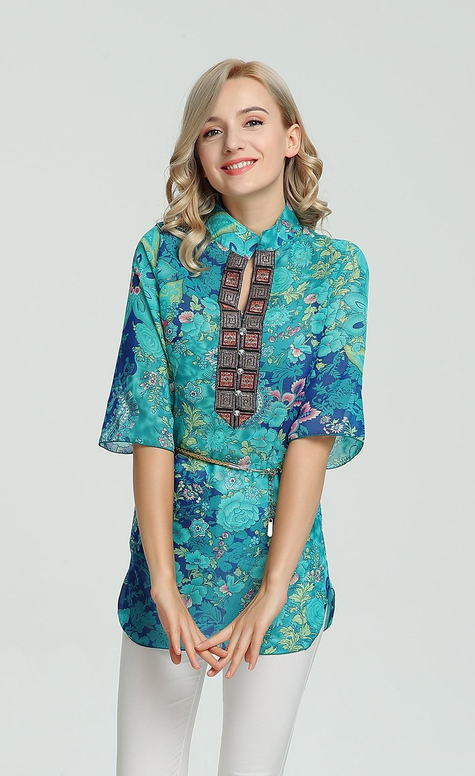 Модные Блузки Для Женщин 2017 В Воронеже