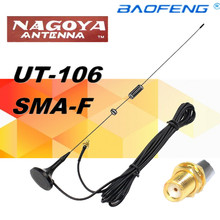 baofeng NAGOYA UT-106UV walkie talkie antenna DIAMOND SMA-F UT106 for HAM Radio BAOFENG UV-5R BF-888S UV-82 UV-5RE free shipping