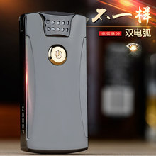 2016 New Jobon Double Arc Pulse Lighter USB Charge Men's Gift lighters Windproof Match The Novelty Cigarette Lighter(China)