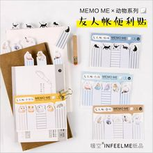Animal Friend Cartoon Black Cat Carrier Pigeon Hamster Rabbit Memo Pad Index Sticky Notes DIY Planner message notes Scratch Pad