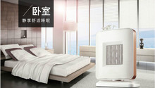 heater USES a desktop to save energy and electricity in the bathroom(China)
