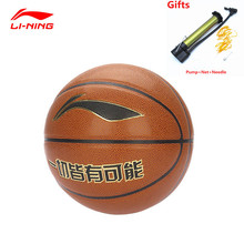2017 New Lining Basketball 6# Balls G5000 CBA Game Men and Women's Li-Ning Training Match Ball Wear-resisting High Quality L689(China)