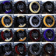 16 colors Cute plush car steering wheel cover nonslip velvet for warm winter Car steering covers High Quality antiskid