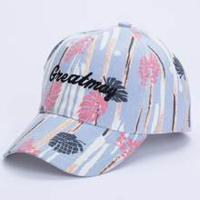 Women s Sports Baseball Caps 2017 casual ladies Snapback Golf ball Hip-Hop  Hat with leaf ad0a48d562fb