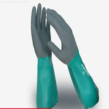 Chemical Gloves Protective Industrial Rubber Gloves Elastic Anti Acid Alkali Rubber Work(China)