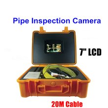 "Wall Drain Sewer Pipe Line Inspection Camera System 7""LCD Monitor 20m cable(China)"