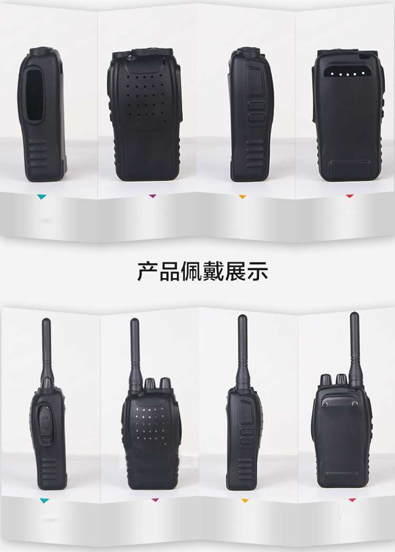 ft Rubber Silicon Case Holster Walkie Talkie Holster For Baofeng BF-888S 888S Retevis H777 H-777 2 Way Radio J9104H (6)