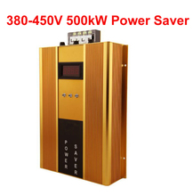 500kw support save 15-35% power 3phase 380V-450v electricity power saver,industry energy saver Power Supply power source adaptor(China)