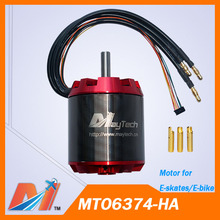 Maytech electric longboard brushless motor 6374 electro motor bike for electric surfboard(China)