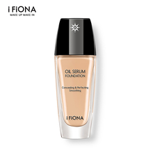 IFIONA rose Oil Serum BARE SKIN Foundation BASE, Smoothing & Brightening & Concealing & Perfecting, Ivory & Natural 2 COLOR,40ml(China)
