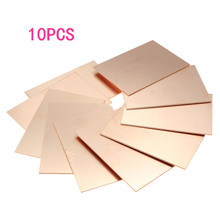 Hot Best Promotion 10pcs/lot FR4 PCB Single Side Copper Clad DIY PCB Kit Laminate Circuit Board 70x100x1.5mm FR4 PCB Board