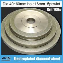 5pcs grit 180 Diamond Coated Grinding Wheels for Gemstone&Lapidary Dia 40 to 60mm hole 16mm flat shape China manufacturer 1A1JGS(China)