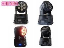 Freeshipping 4pcs/lot LED  mini moving  head beam light,holiday light with DMX512