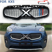 car protect detector stainless steel trim Front up Grid Grill Grille Around 1pcs FOR Kia Sportage KX5 2016 2017