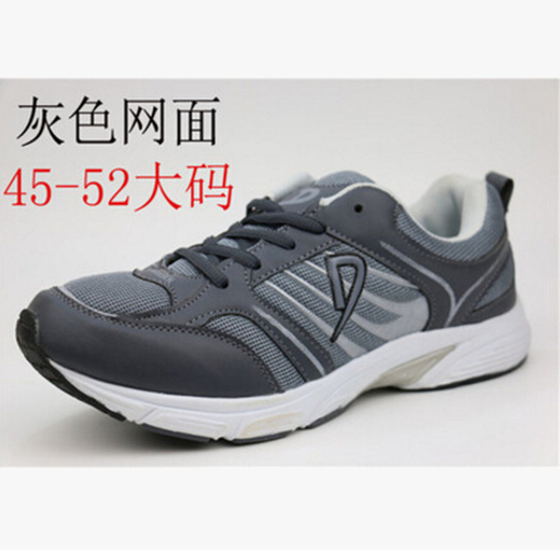 2017 new summer Net cloth Ventilation motion Flat Man Casual shoes Wear deodorant Super size 44-54code Students shoes   <br><br>Aliexpress