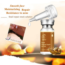 QYANF Pure Snail Slime Mucus Extract Same As Snail Crawling On The Face Treatment Beauty Salon Equipment beauty 10ml
