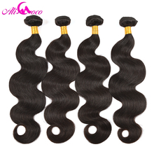 Ali Coco Brazilian Body Wave Hair Extensions 100% Human Hair Weave 1 Piece Only Can Buy 3 or 4 Bundles Natural Color Non Remy(China)