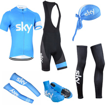 HOT pro bule sky team cycling full set 6pcs cycling jersey set  men's jersey with hat sleeves leg warmer shoes cover