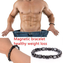 2017 new Weight Loss Round Black Stone Magnetic Therapy Bracelet Health Care Luxury 1pc(China)
