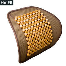 Natural Wooden Beads Lumbar Support for Office Chair Home Auto Massage Waist Car-covers Lumbar Back Seat Support Free Shipping