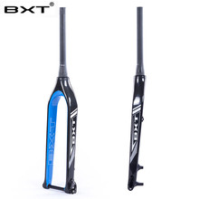 Chinese MTB Carbon Fork 29er Downhill Bicycle Fork Bicicletas Rigid Mountain Bike Front Fork  rock shox  racing used bikes fork