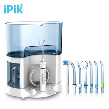IPik 1600 МЛ Воды Flosser Стоматологическая Flosser Вода Pick Ирригатор для полости рта Зубная Нить Waterpick Струя Воды Орошения Воды Нить