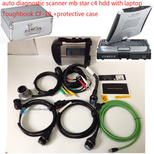 New C4 with toughbook cf-19 installed Best MB Star C4 SD connect compact 4 software 2017.07 DAS XENTRY mb c4 wireless diagnostic