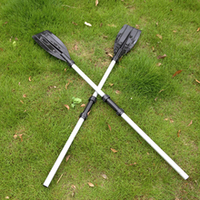 1 Pair 126cm Aluminum Detachable Float Afloat Kayak Oars Water-skiing Rowing Boats Paddles Fitting Boat Rafting Canoe Paddle