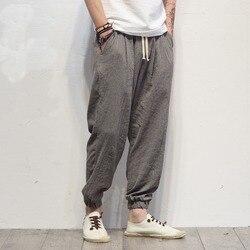 Мужские брюки-гаремы из хлопка и льна