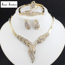 jiayijiaduo wedding jewelry set african beads gold-color necklace earrings bracelet winter for women elegant dress accessories
