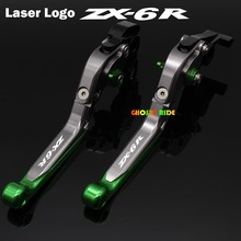 For Kawasaki Ninja ZX6R ZX-6R 2007-2016 CNC Folding Extendable Motorcycle Brake Clutch Levers Laser Logo(ZX-6R)
