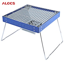 High Quality ALOCS Portable Barbecue Grill Outdoor Stove BBQ Charcoal Grill for Outdoor Activity Camping Equipment Travel Kit