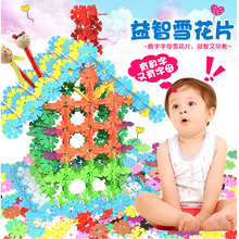 300Pcs Snow Snowflake Building Blocks Toy Baby Children Montessori Educational Toy DIY Assembling Bricks Gifts Kids Classic Toys