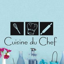 Lovely cuisine du chef wall decals wall stickers home decor decal sticker for kitchen home decoration vinyl decor wall poster(China)