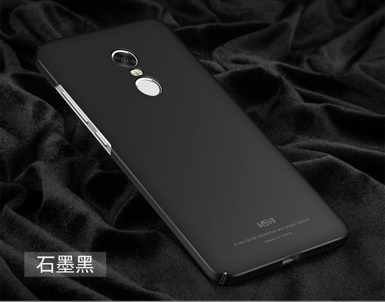 For Xiaomi Redmi Note 4 4X Case Cover (29)