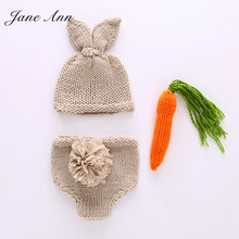 Newborn photography props lovely rabbit costume ears hat+pants+carrot handmade cotton yarn studio photography clothing
