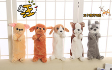 Free Shipping , HOT 26CM Kawaii 5Colors - Gift Dog Stuffed Plush Toy Plush Doll , Doggies Plush  Toys  Toy