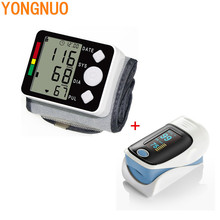 Digital Wrist Blood Pressure Monitor Portable Automatic Sphygmomanometer Blood Pressure Meter And LCD Digital Finger Oximeter(China)