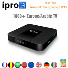 TX3 Android Smart TV Box 1 Year IPROTV Europe French Arabic Italy IPTV 1500 TV Channels and VOD SFR sport Quad Core S905W(China)