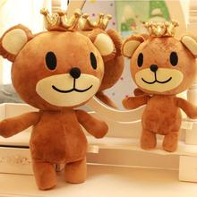 1pcs Korea Fashion King Crown Bear 30cm plush teddy bear doll plush toys doll Crown stuffed Bear birthday gift 14""