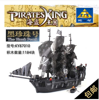 Black Pearl Building Blocks kazi Pirates of the Caribbean ship brain game self-locking bricks Assembling toys  Original Movie<br><br>Aliexpress