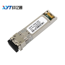 Hot sale 10G 850NM 300M LC connector compatible with cisco huawei switch sfp+(China)