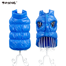 T-MENG Warm Dog Clothes For Small Dogs Winter Casual Dog Coat Jacket Puppy Clothes Windproof Clothing Chihuahua Pet Supplies
