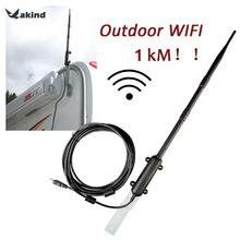 1000M High Power WiFi USB Adapter Outdoor Wireless Network Card Signal Receiver Omni-directional 9dB WiFi Antenna 802.11b/g/n
