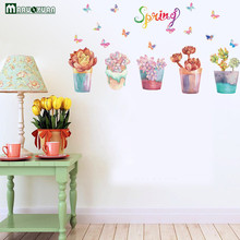 Factory Direct Dream Hand-painted Potted Balcony Glass Window Bathroom Entrance Decoration Wall Stickers