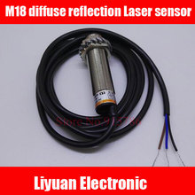 M18 diffuse reflection Laser Sensor/Laser photoelectric switch /Visible light Distance adjustable photoelectric switch 0-60CM(China)